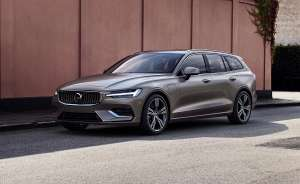 [Gewerbeleasing] Volvo V60 T6 Inscription (310 PS) - mtl. 258,55€ (netto), LF 0,56, 36 Monate mit Wartung & Verschleiß *UPDATE*
