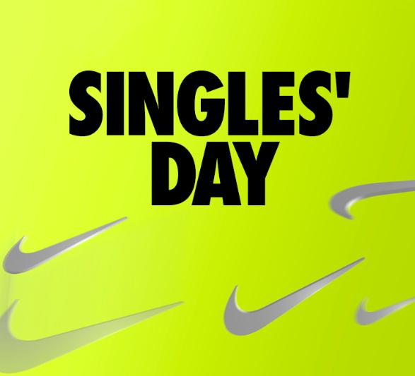 24 Stunden lang 11% Rabatt auf alles bei Nike bzw. 22% für registrierte Nike-Kunden @Singles' Day