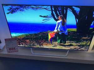 Philips 65 OLED 873 LOKAL Media Markt Egelsbach