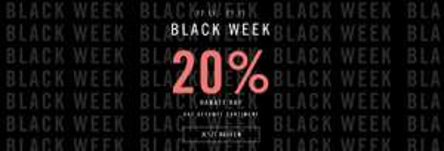 [Kapten & Son] Black Week mit 20% Rabatt auf das gesamte Sortiment