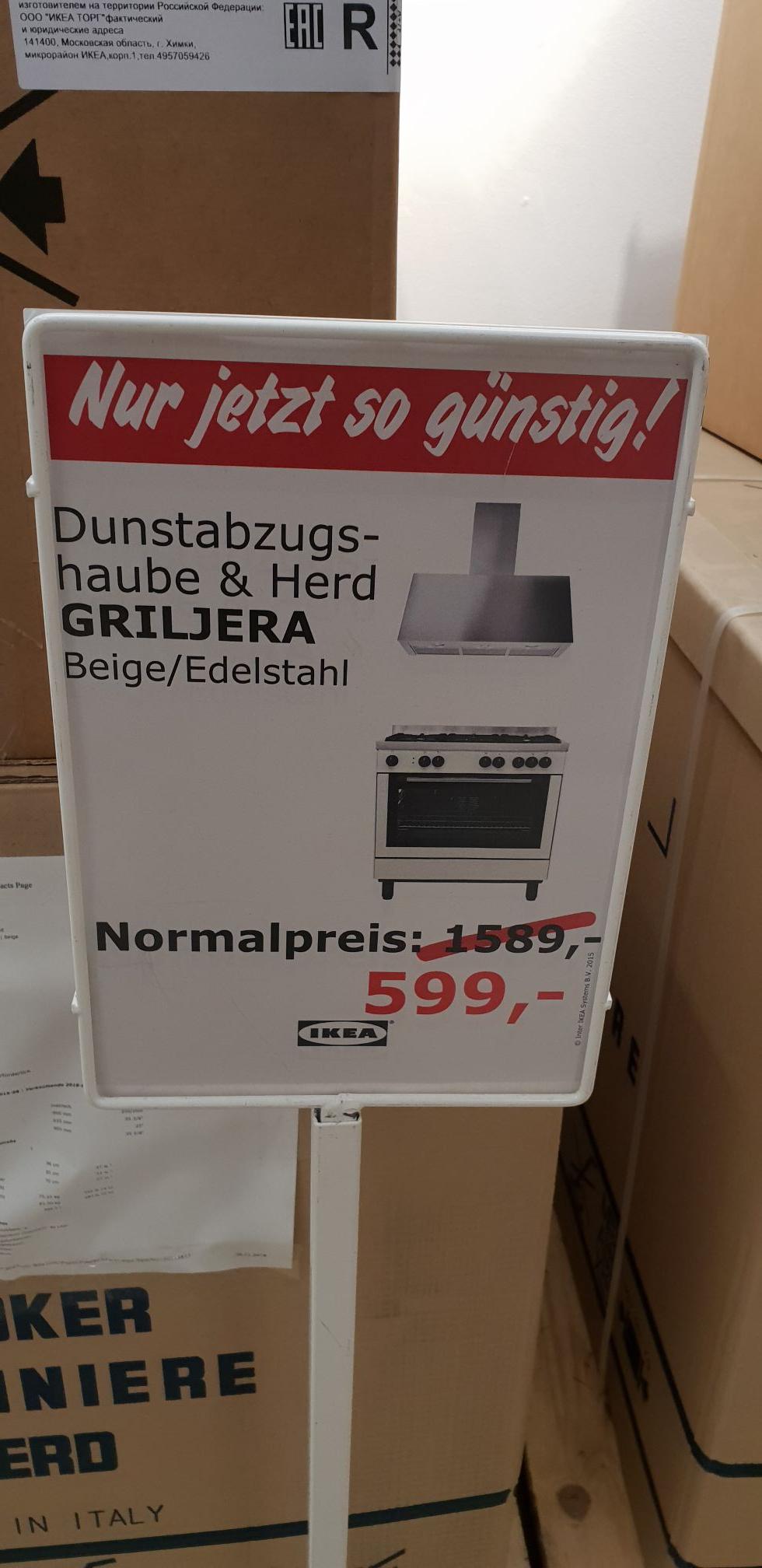 Lokal IKEA Köln Butzweilerhof Griljera Dunstabzugshaube und Herd
