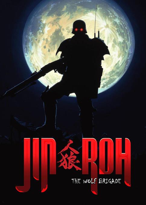 Jin Roh - The Wolf Brigade kostenlos als Stream bei [Watchbox]