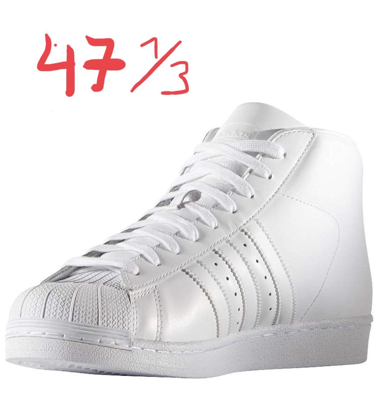ADIDAS Pro Model 47 1/3, SUPERSTAR Hightop, Herren Sneaker White für 39,90€!