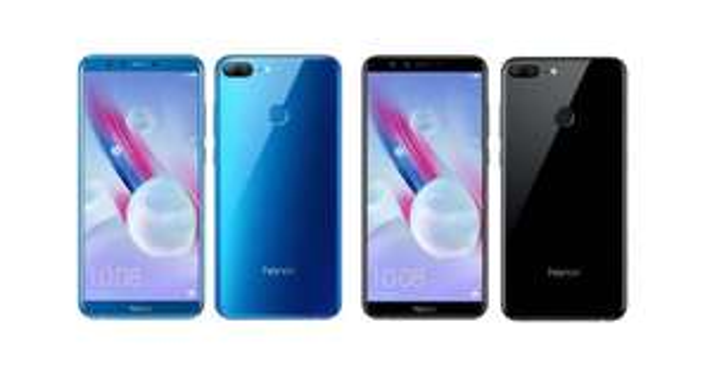"Honor 9 Lite - 5,65"" FHD+ Dual SIM Smartphone (64 GB, 4GB RAM, 13/2/13/2MP, NFC, 3000mAh, Android 8.0) Blau oder schwarz"