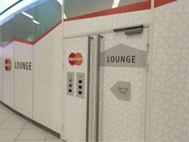 [lokal Budapest] Lounge Zugang gratis mit bestimmten MasterCards (zB N26) am Airport T2