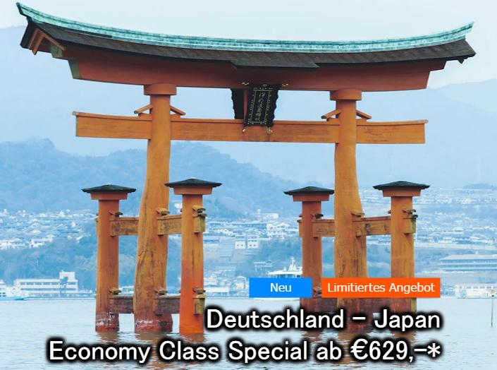 Non-Stop mit 5* Airline ANA nach Japan + 2 Inlandsflüge ab FRA