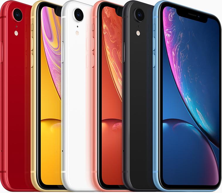 [Logitel   Vodafone   Gigakombi] iPhone Xr 64GB im Young M Tarif mit 6GB LTE
