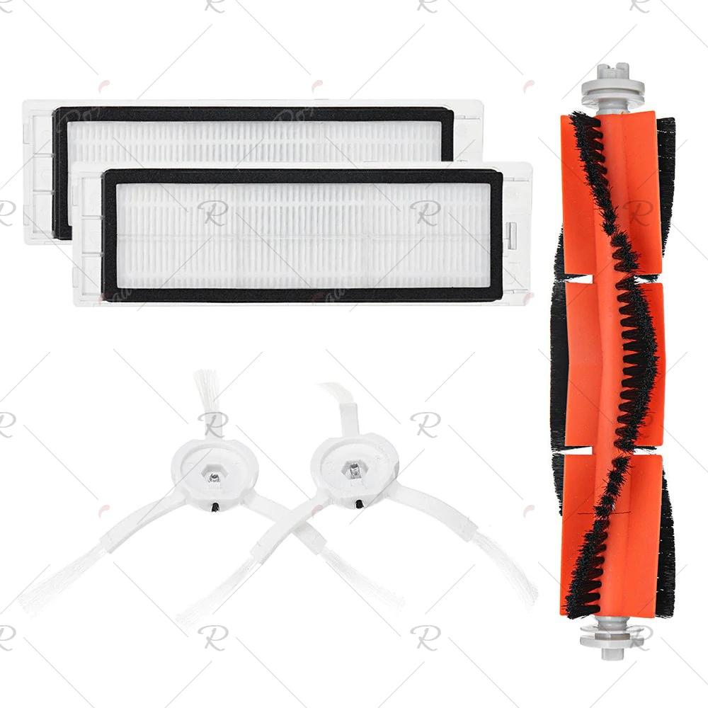Ersatzteile Set für Xiaomi Staubsaugerroboter (1x Hauptbürste, 2x, Seitenbürsten, 2x Luftfilter)