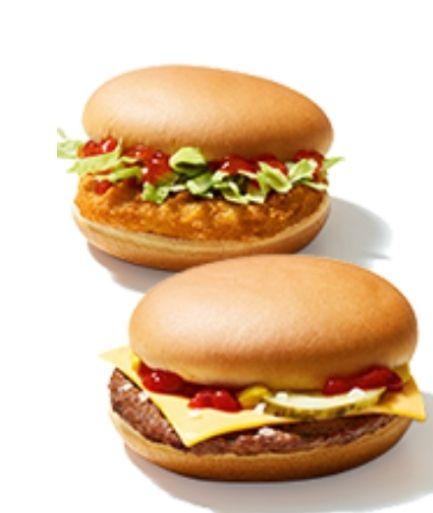 2x Chickenburger oder Cheeseburger oder jeweils 1x für 2€ [McDonald's App]