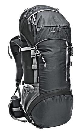 Meru Hudson 60 - Leichter Trekkingrucksack für 63,93 € @Sportler.com