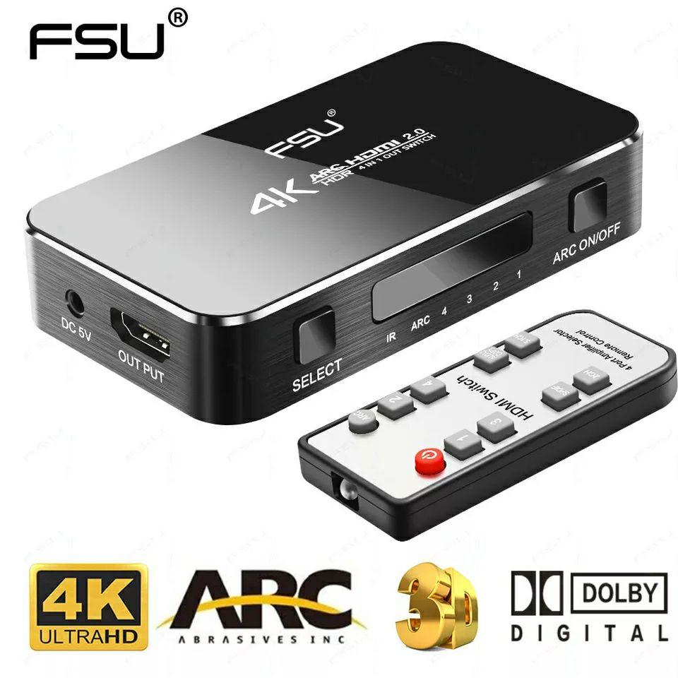 FSU 4x1 HDMI 2.0 Switch - 4K HDR - 3D - ARC - IR Fernbedienung | Audio Seperation Version (3,5mm + SPDIF) für 15,55€