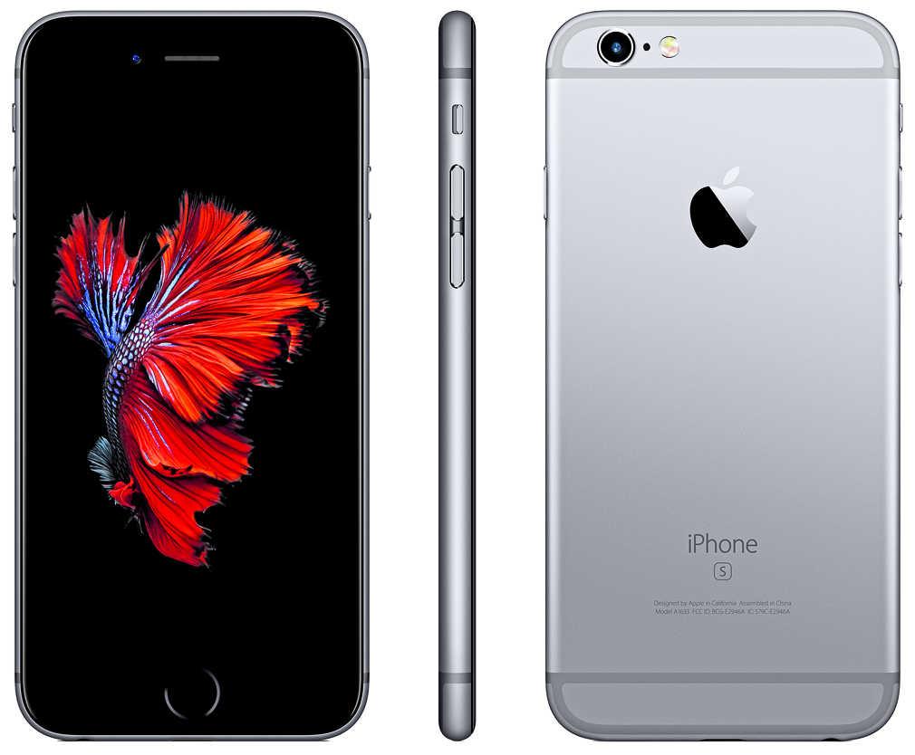 Apple iPhone 6s Smartphone 11,9 cm (4,7 Zoll) 32GB für 269€ [Kaufland]