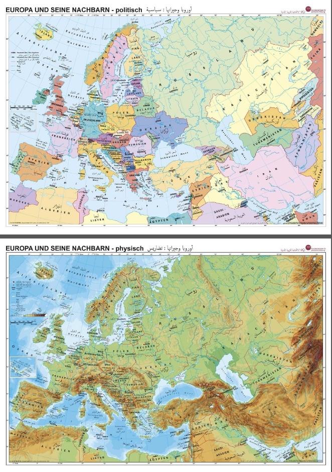 """JETZT NEU - kostenlose Duo Wandkarte """"Europa und seine Nachbarn"""""""