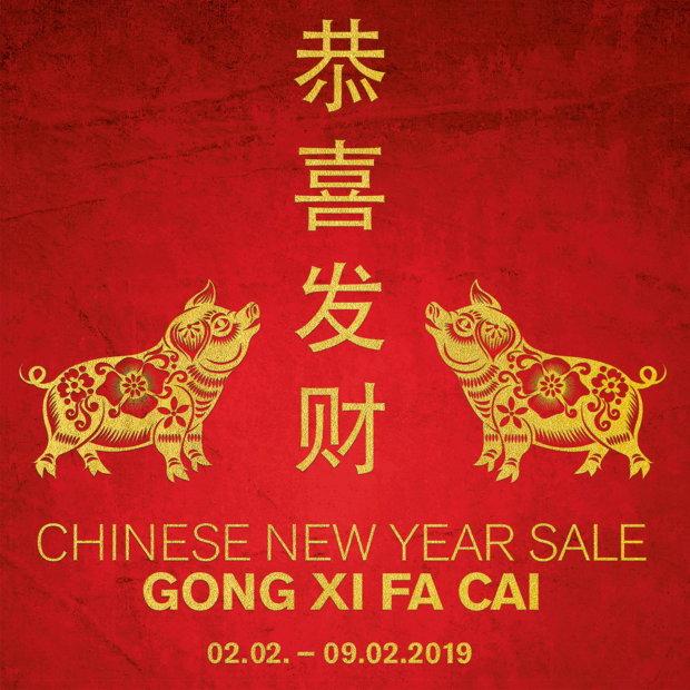 (Designer Outlet Wolfsburg) Chinese New Year Sale