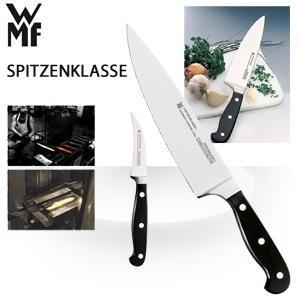 2 WMF Kochmesser: 20 cm und 7 cm, inkl. Versand 35,90€