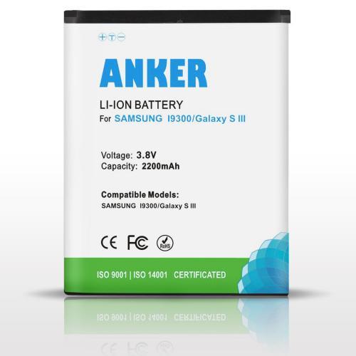 Anker® 2200mAh Li-ion Akku für Samsung Galaxy S3 (S III) für 5.99€ (ggf.  3€ Versand für nicht Prime Mitglieder) @ Amazon