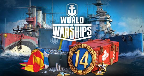 World of Warships / WoWs / Wargaming: 10 Tägliche Lieferungen: u.a. 2 Tage Premium - Spielzeit für tägl. Log-In ins Spiel