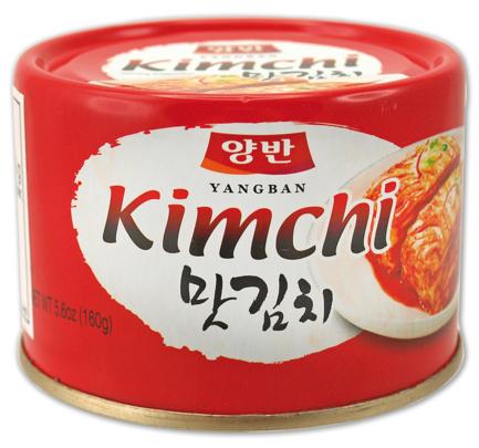 [Penny] Kimchi koreanischer eingelegter Chinakohl