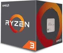 [Galaxus] AMD Ryzen 3 1200 inkl. Boxed-Kühler (AM4, 4 x 3,10GHz) für 56,10€