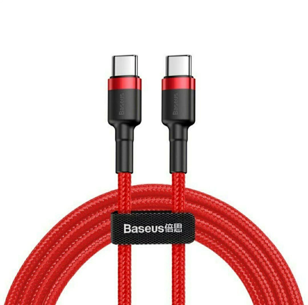 Baseus 60W/20V 3A 1M Power Delivery Kabel - Type C - SR Protection   2m für 3,24€