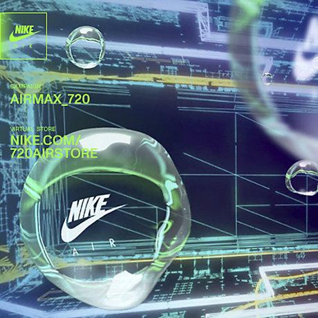 FAST Gratis Nike Sticker Pack