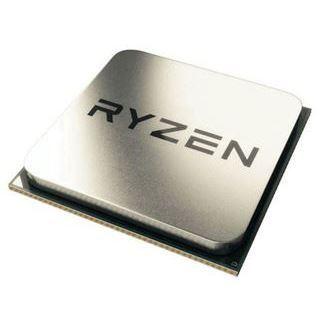 AMD R5 1400 Ryzen 4x3.20 Ghz (8 Thread) [TRAY]