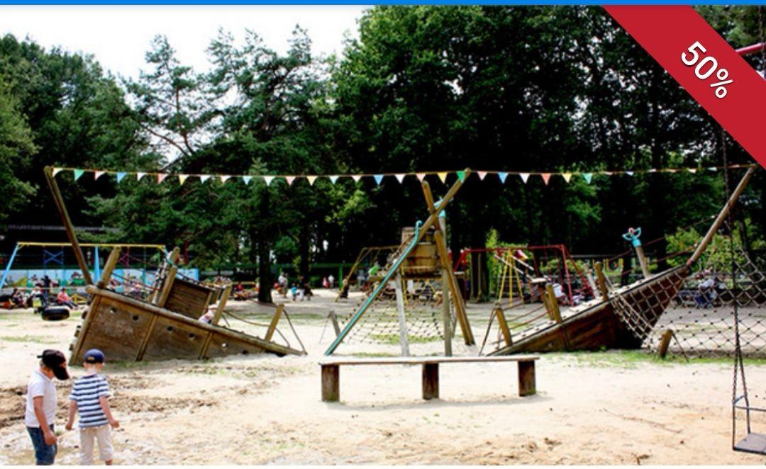 Eintritt Natur und Tierpark 41379 Brüggen