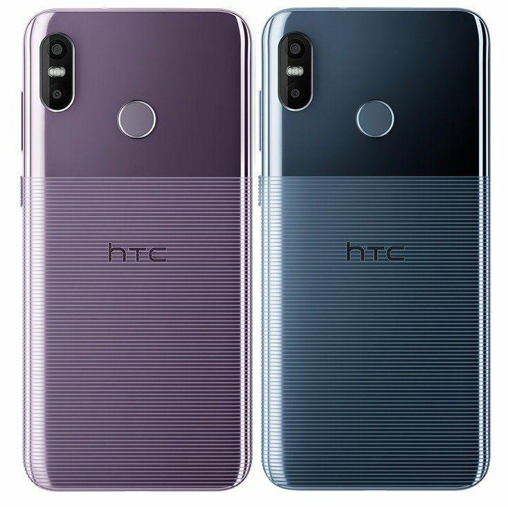 HTC U 12 life