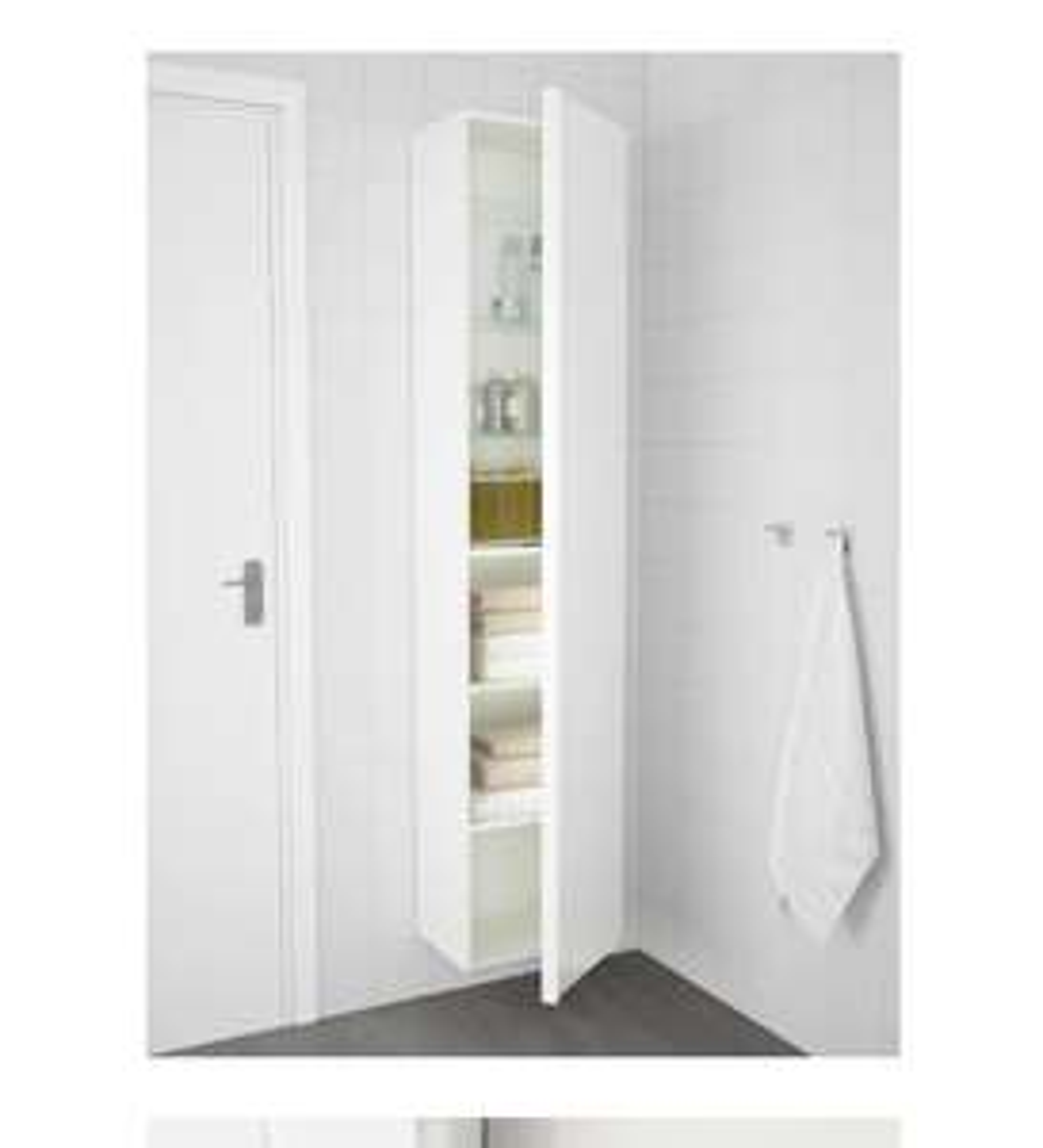Lokal IKEA Sindelfingen Godmorgon Hochschrank, Hochglanz weiß, 40x32x192 cm