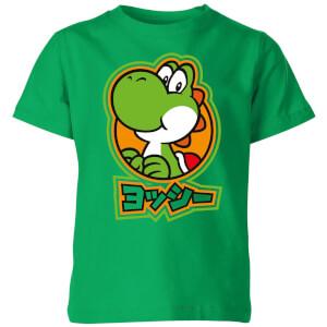 diverse Nintendo T-Shirts für je 10,40 Euro € @ IWOOT