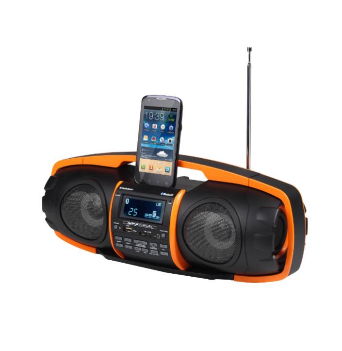 Audiosonic RD-1548 Beatblaster