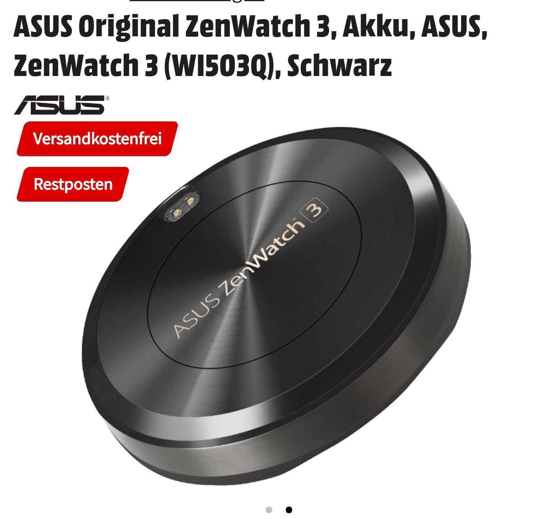 Asus ZenWatch 3 Zusatz Akku (WI503Q)