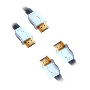 2 x HDMI - HDMI Kabel 1.5 m für 2.94 € bei oferton.de