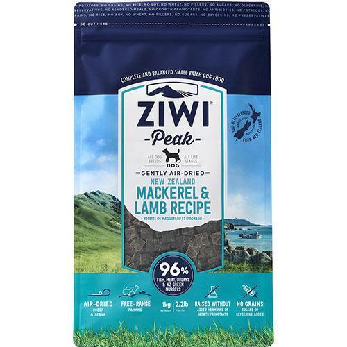 Premium Luftgetrocknetes Hundefutter Ziwi Peak 2,5kg zum Top Preis bei Hundeland.de