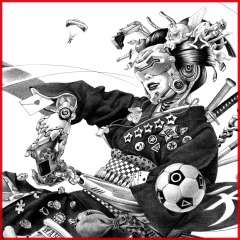 Big In Japan Theme Featuring Shohei (PS4) kostenlos (PSN Store)