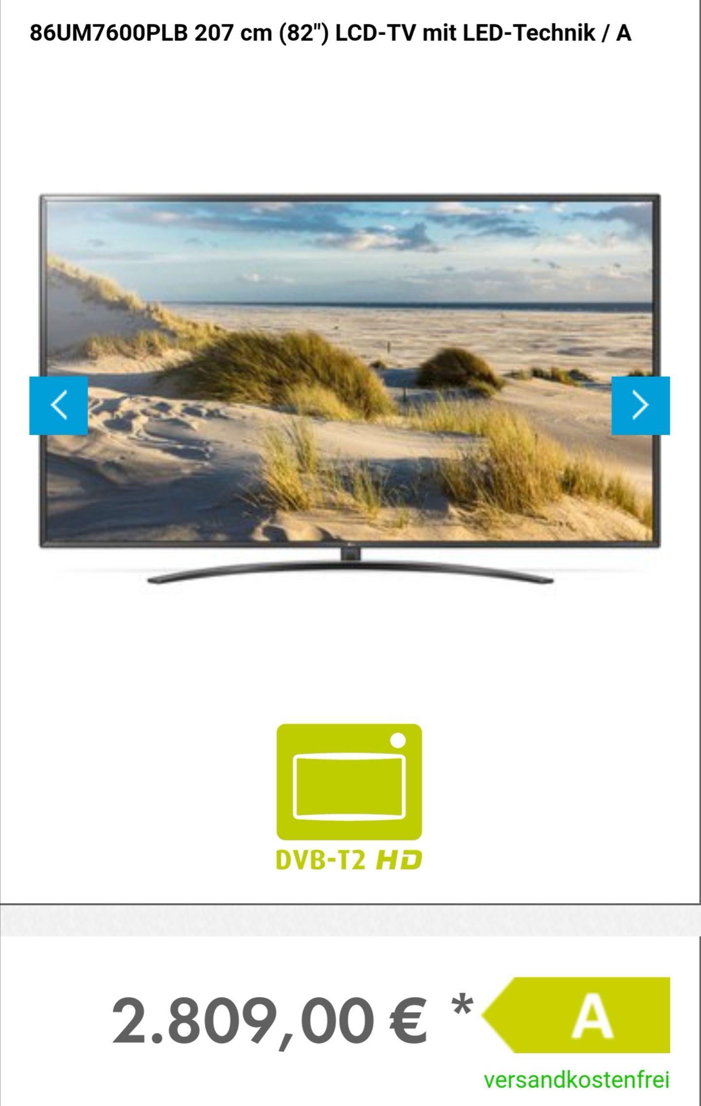 LG 86UM7600PLB UHD TV, 217 CM (86 ZOLL), UHD 4K, SMART TV, SMART TV, TM200 (100HZ), DVB-T2 HD, DVB-C, DVB-S, DVB-S2