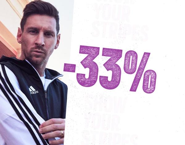 *verlängert* 70 Jahre adidas Supersause mit 33% Rabatt auf ausgewählte nicht reduzierte Artikel & das komplette Outlet