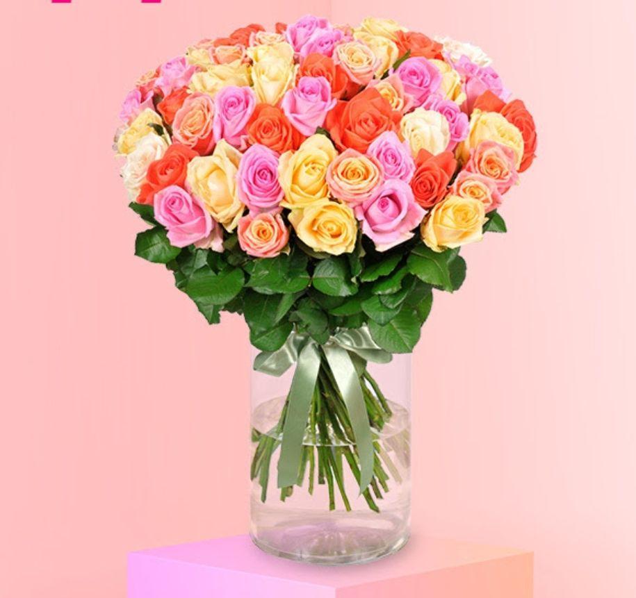 [BlumeIdeal] 44 Rainbow Roses