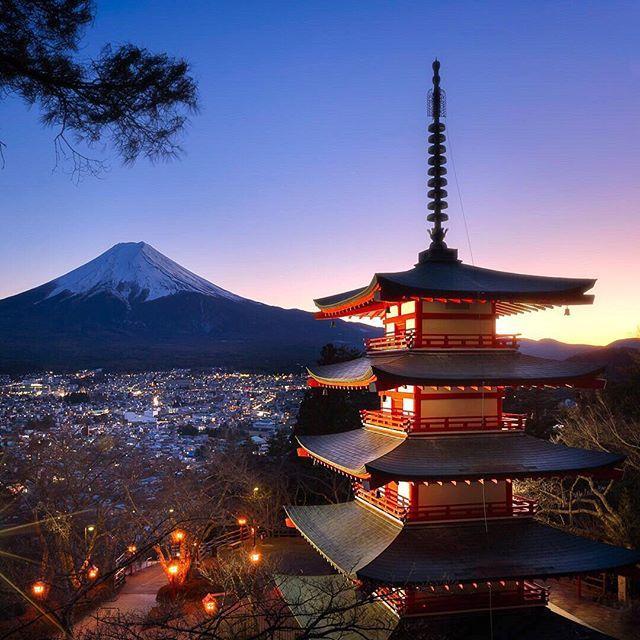 Flüge: Japan [November - Dezember] - Mit China Eastern von Frankfurt nach Tokio ab nur 449€  inkl. 2 x 23kg Gepäck