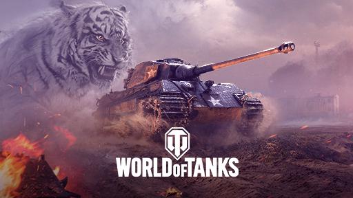 """[Twitch Prime] World of Tanks für PC""""Carepaket Echo"""""""