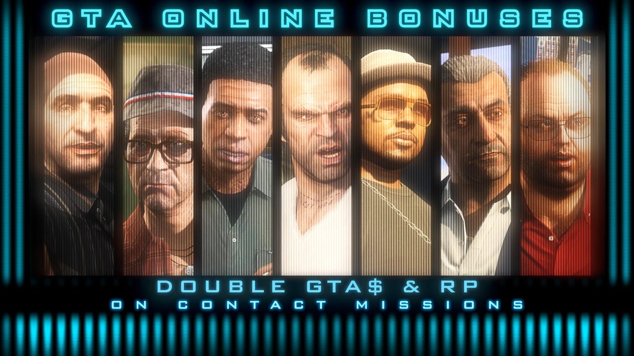 GTA Online: 250.000 GTA$ Bonus für das Absolvieren einer Nachtclub-Verkaufsmission