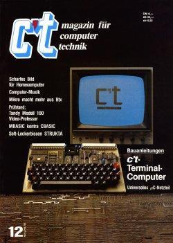 Erstausgabe c't Ausgabe 12/1983 - als kostenlosen PDF Download