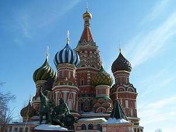 Flug: Kombireise Moskau und New York 378,- € ab Hamburg (Januar/Februar)