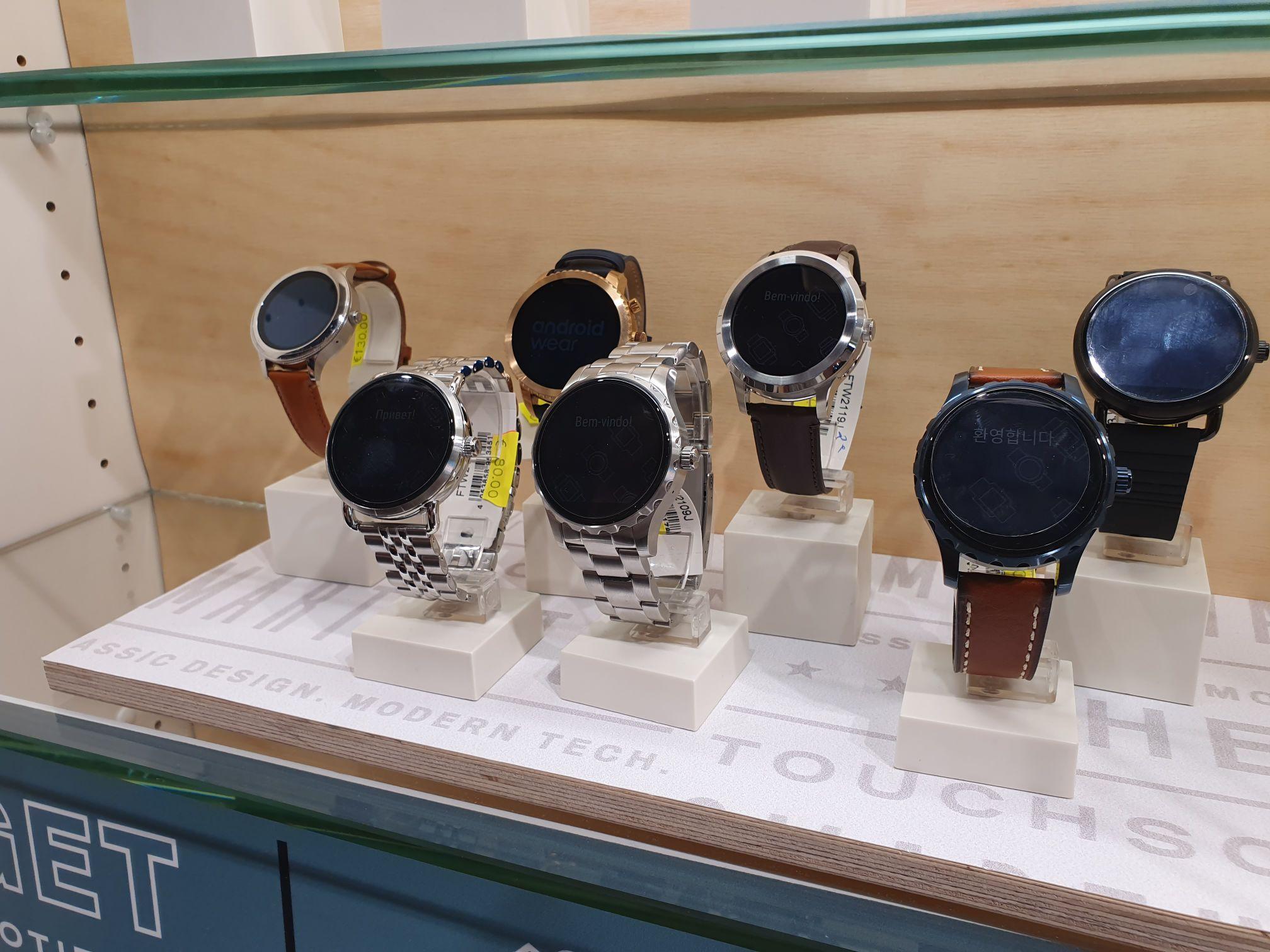 (LOKAL) Fossil Q  2 Gen. Refurbished Smartwatch