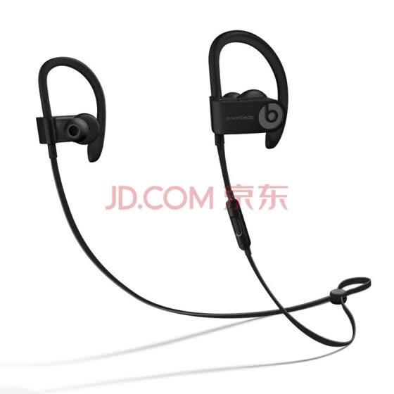 Beats Dr.Dre Powerbeats 3 Wireless Bluetooth Sport In-Ear Earphone