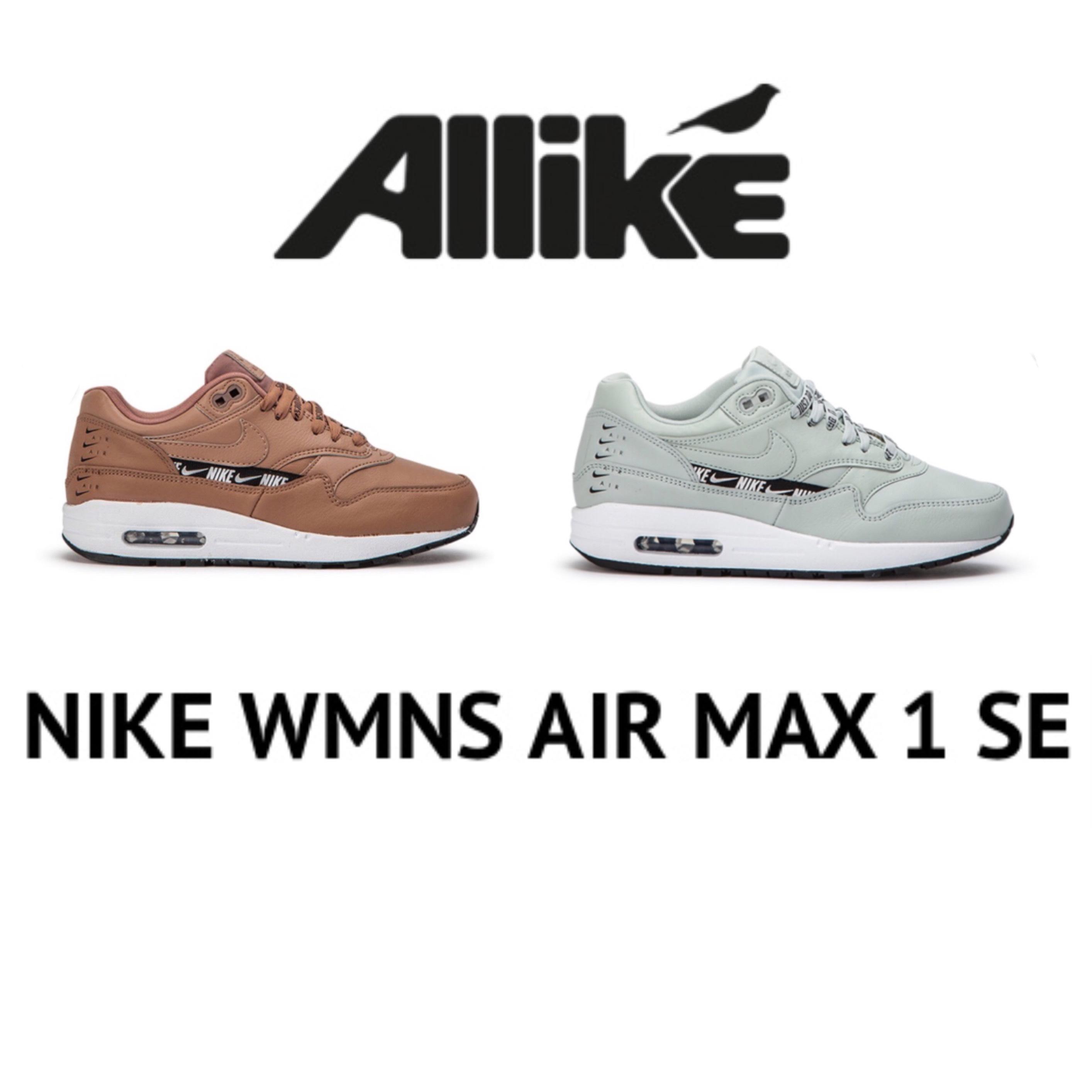 [Allike] Nike WMNSAir Max 1 SE in 2 Farben für 71.17€ + Versand (36-44.5)