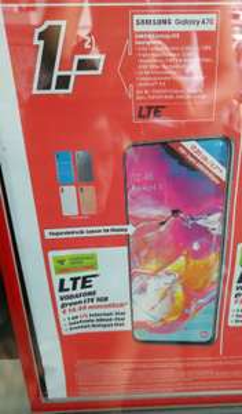 """[MM Rosenheim] Samsung Galaxy A70 6,7"""" 6GB/128GB 4.500mAh VF 1GB LTE 14,99€/mtl."""