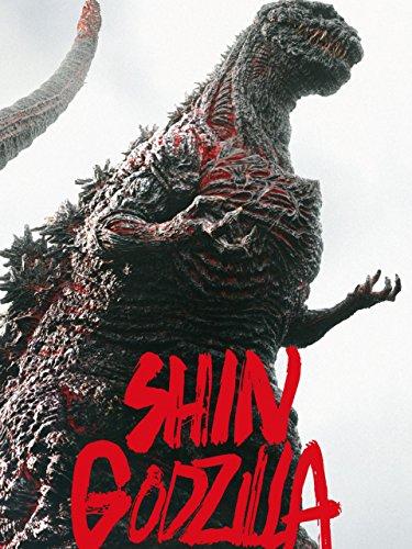 »Shin Godzilla« als HD-Leihfilm für 0,99€ bei Amazon Video
