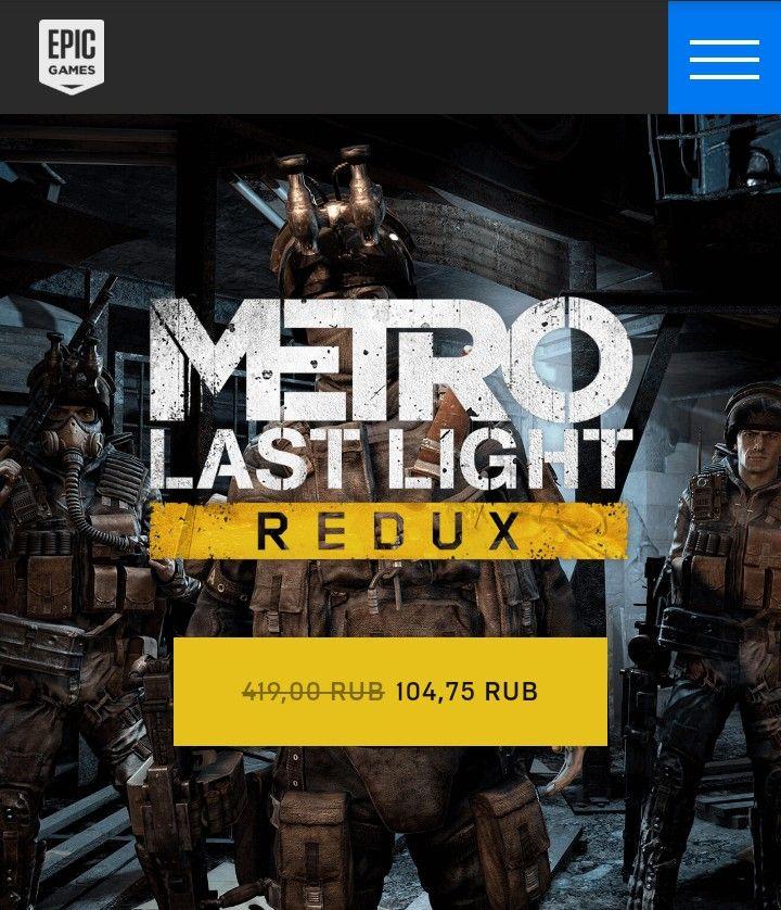 Metro Last Light Redux  Für PC [mit RU VPN]  bei Epic Games (DE 4,99)