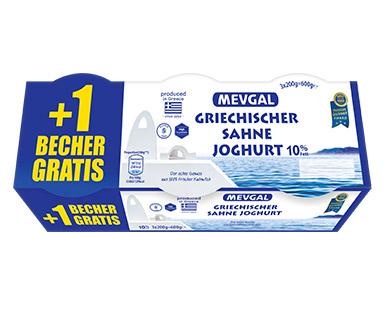"Original ""Mevgal, Griechischer Sahnejoghurt"" [Lokal Aldi Süd Fr 21.6]"